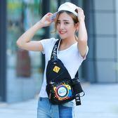 韓版胸包女單肩包休閒女士包包時尚胸前包運動斜挎包腰包