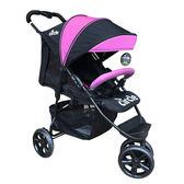 德國Circle TREVISO 3S 3 輪手推車推車嬰兒推車粉紅