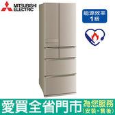 (1級能效)三菱525L六門變頻冰箱MR-JX53C-N含配送到府+標準安裝【愛買】