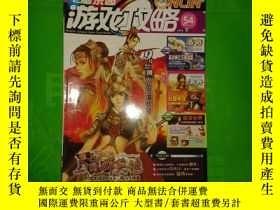 二手書博民逛書店罕見三國羣英傳--遊戲攻略【2005--8】Y27008 智冠電
