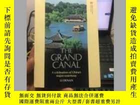 二手書博民逛書店THE罕見GRAND CANAL 大運河;(庫存 未閱) —— H1書架Y158226 LIDENAN PRI
