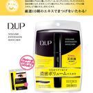 D-up 3D 設計持久捲翹睫毛膏(濃密) 5ml 1入