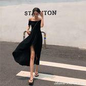 復古優雅一字領修身收腰中長款開叉洋裝女夏季漏鎖骨短袖度假裙艾美時尚衣櫥