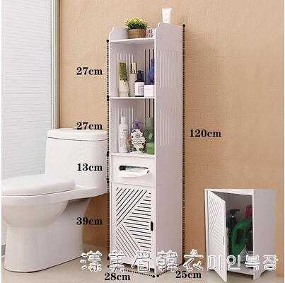 衛生間收納櫃防水落地式廁所置物架壁掛浴室儲物神器夾縫馬桶邊櫃 NMS美眉新品