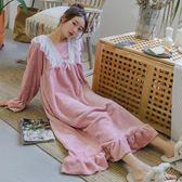 睡裙女長袖中長款新款寬鬆冬季法蘭絨甜美珊瑚絨保暖女士睡衣 青木鋪子