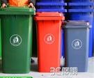 戶外干濕分類垃圾桶大號小區120升環衛240塑料帶蓋腳踏掛式垃圾筐HM 3C優購
