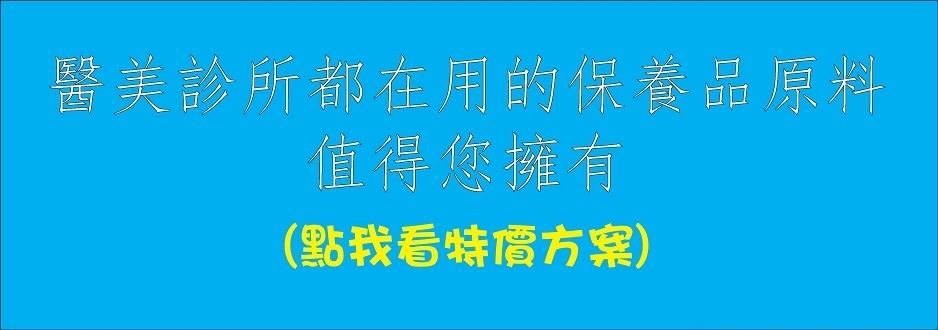 desiray-imagebillboard-11e3xf4x0938x0330-m.jpg