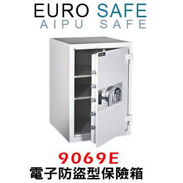 速霸超級商城㊣EURO SAFE電子防盜型保險箱 9069E