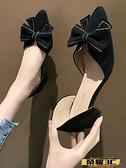 高跟鞋 高跟鞋女2021年新款夏粗跟百搭不累腳小香風鞋子中跟女鞋春款單鞋   【榮耀 新品】