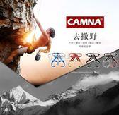 攀岩安全帶 戶外登山攀巖安全帶高空作業安全帶速降半身保險帶攀巖裝備 卡菲婭