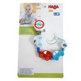 德國【HABA 】汽車奶嘴鍊