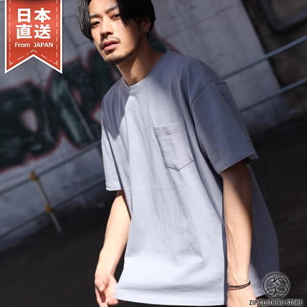 簡約口袋素色短袖T恤 KANGOL聯名款