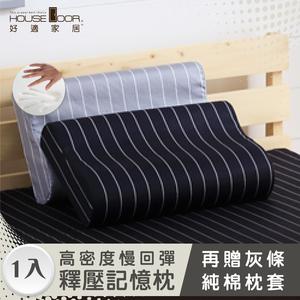 House door 大鐘純棉表布紳士樂章一體成型工學釋壓記憶枕-1入