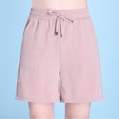 休閒短褲冰絲棉麻短褲女夏季寬鬆薄款高腰顯瘦黑色大碼五分褲女休閒闊腿褲