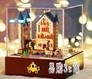 旋轉木馬diy音樂盒天空之城木質八音盒創意生日禮物手工精品女生aj5501『易購3c館』