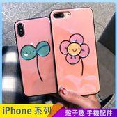 可愛花草 iPhone iX i7 i8 i6 i6s plus 手機殼 立體卡通 水鑽手機套 保護殼保護套 防摔軟殼