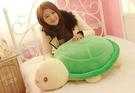 【60公分】可愛小烏龜玩偶 超萌情侶海龜 絨毛娃娃抱枕靠墊 生日禮物 聖誕節交換禮物