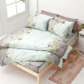 床包被套組 / 雙人【香草綠】含兩件枕套  100%純棉  戀家小舖台灣製AAC212