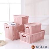 衣服收納箱收納筐藤編塑料收納儲物收納盒整理箱【淘夢屋】
