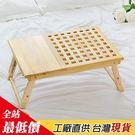 B515 木質摺疊電腦矮桌 筆電桌 升降 NB桌 床邊桌 懶人桌 沙發桌 移動桌 茶几【熊大碗福利社】