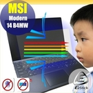 ® Ezstick MSI Modern...