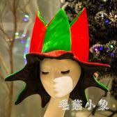 圣誕帽毛絨裝扮表演聚會裝飾品禮物帶字母帶鈴鐺成人兒童無字母款 ys8270