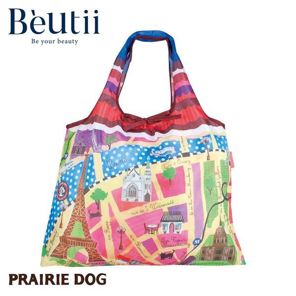 日本 Prairie Dog 設計包 巴黎地圖 日本插畫家 精心設計 方便攜帶 收納方便 雙層布料 提升耐用度