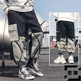 大碼工裝褲男秋季休閒束腳寬鬆裝褲子【左岸男裝】