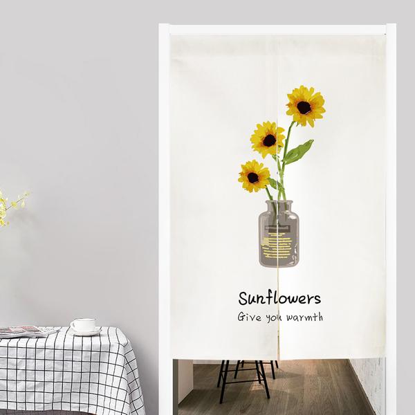 北歐簡約向日葵太陽花門簾 隔斷簾 掛簾 風水簾 尺寸可訂製 (寬65*高90cm)