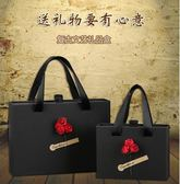 禮物盒-口紅香水錢包圍巾禮品盒生日禮物盒精美韓版長方形包裝盒新年禮盒  提拉米蘇