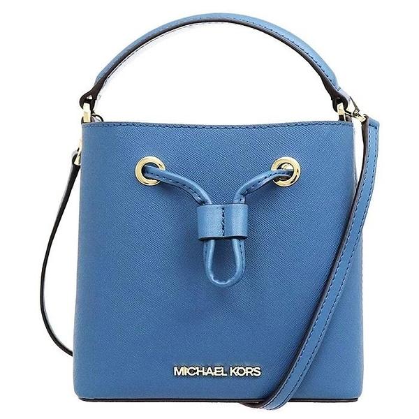 【南紡購物中心】MICHAEL KORS SURI防刮手提斜背兩用水桶包-小/藍