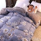冬被空調被褥被芯加厚10斤保暖單雙人學生宿舍春秋被 【全館免運】