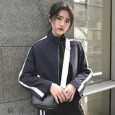 2018春裝韓版chic拉鏈夾克棒球外套外套學生寬鬆百搭短款上衣女裝潮