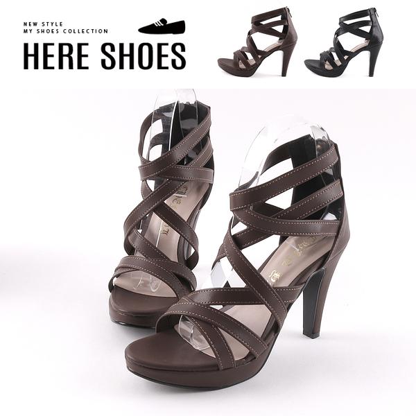 [Here Shoes]前1.5後10cm高跟涼鞋 皮革纏繞 圓頭細跟後拉鍊涼拖鞋 羅馬涼鞋-KT5931