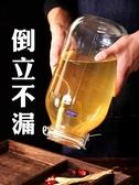 泡酒玻璃瓶家用泡藥