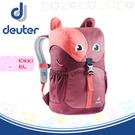 【Deuter 德國 Kikki 6L 動物造型輕量透氣兒童背包《紅/深紅》】3610519/雙肩背包/後背包/上學