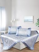 床包組 空調涼席冰絲席子三件套1.8m床夏季夏天1.5米可折疊