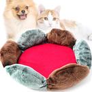 花型兩用寵物睡床(寵物睡窩寵物睡墊保暖墊.狗窩狗睡床狗睡墊貓床貓窩軟墊.推薦哪裡買專賣店