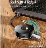 分線器 倍思USB分線器轉接頭TYPE-C轉換器接口蘋果筆記本電腦MACBOOK外接 莫妮卡小屋