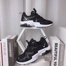 ISNEAKERS Nike Air Max Graviton 黑 白 休閒鞋 女鞋 AT4404-001