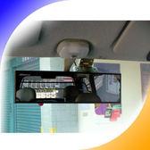 新一代 超廣角曲面後視鏡 室內鏡 後照鏡 後視鏡 照後鏡【DouMyGo汽車百貨】