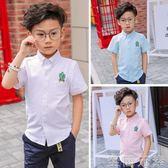 男童襯衫短袖夏季新款童裝韓版純棉兒童夏裝男孩白襯衣潮上衣 至簡元素