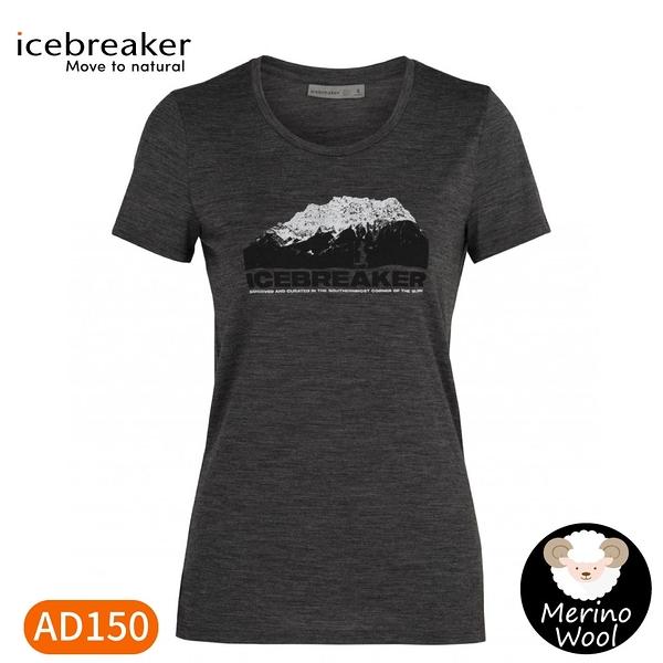 【Icebreaker 女 Tech Lite 大圓領短袖上衣 AD150 冰山高峰《灰》】IB105382/機能服/排汗衫