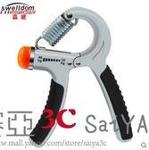 握力器握力棒男式可調專業臂力器肌肉握力器