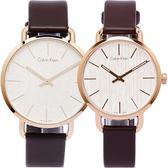 CK Calvin Klein 大自然木質感對錶(K7B216G6.K7B236G6)