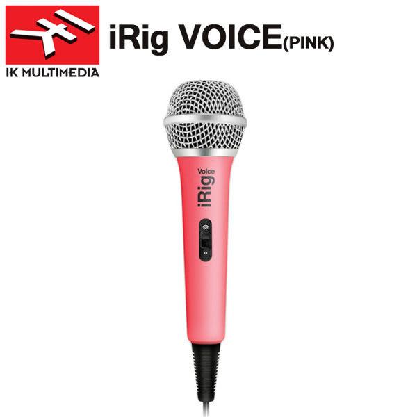 【非凡樂器】IK Multimedia iRig voice 粉紅色 行動裝置電容式麥克風 / ios Android系統適用 / 公司貨保固