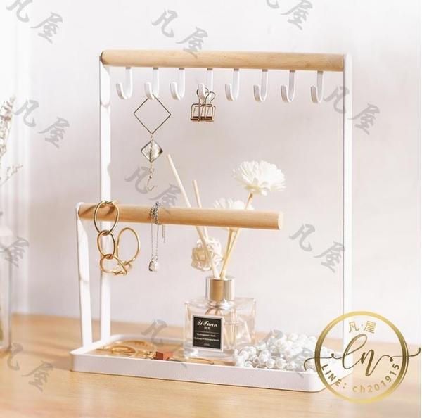 首飾收納盒 北歐耳環實木首飾收納架收納盒公主歐式桌面家用個性創意展示架-限時折扣