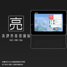 ◇亮面螢幕保護貼 ASUS 華碩 PadFone S PF500KL T00N 9吋 平板保護貼 軟性 亮貼 亮面貼 保護膜