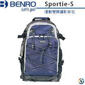 (5折特賣出清) BENRO百諾 Sportie Backpack S 運動雙肩攝影背包(3色)(可放13吋筆電)