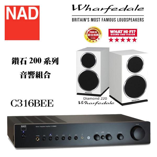 英國 NAD C316BEE 綜合擴大機 + Whrafedale Diamond - 220 書架型喇叭【公司貨+免運】
